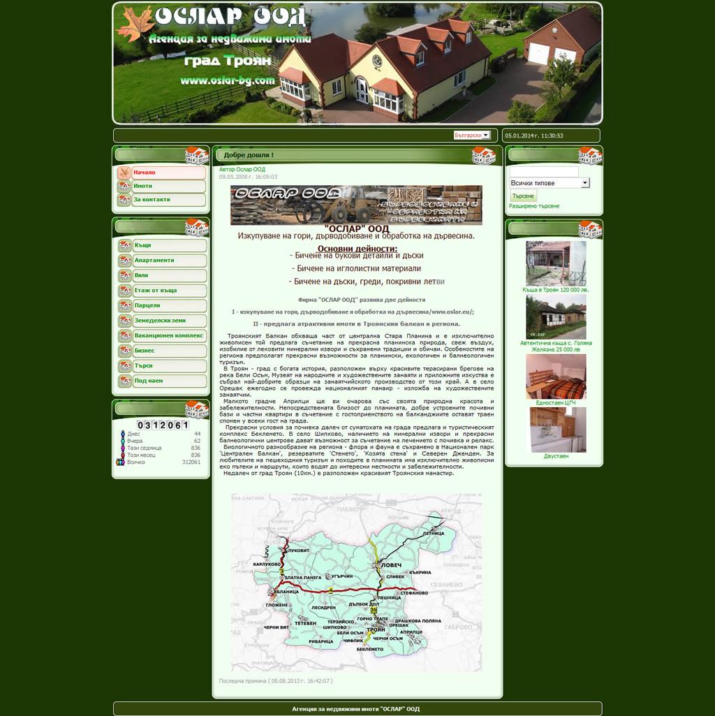 сайт за недвижими имоти на ОСЛАР
