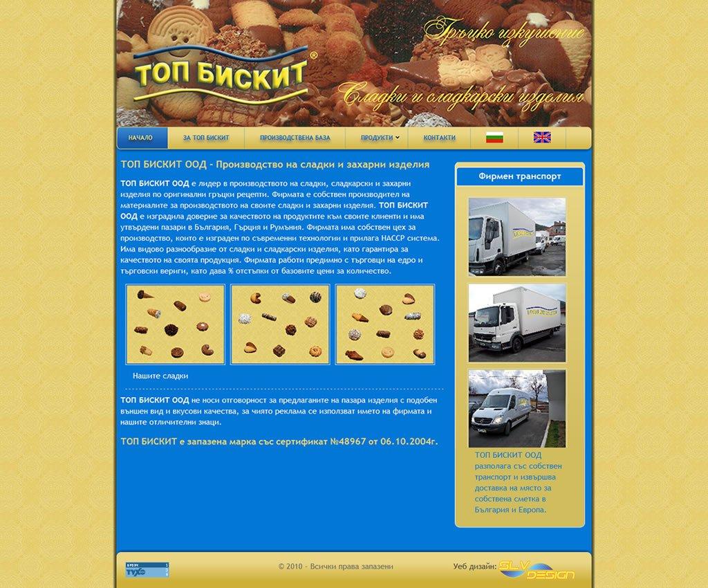 site_topbiskit