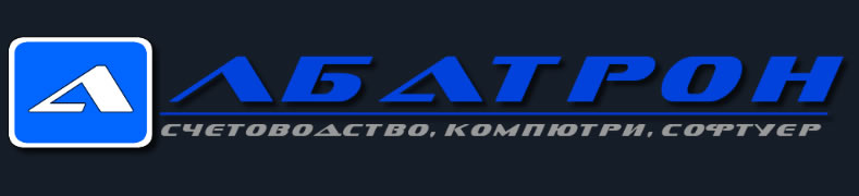 logo_albatron