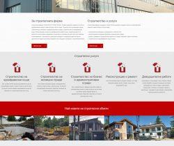 Изработка уеб сайт на строителна фирма