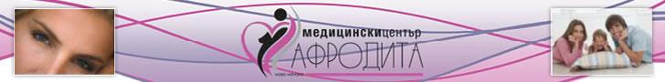 банер афродита