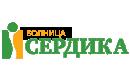 МБАЛ СЕРДИКА