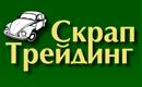 СКРАП ТРЕЙДИНГ