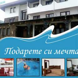 baner_hotel_viktoria