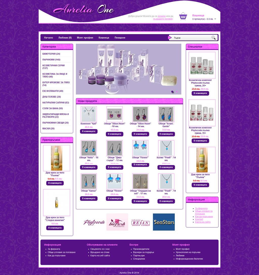 site_aureliaone