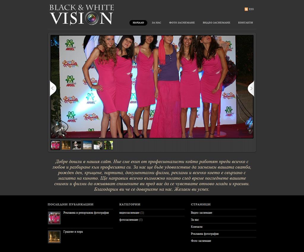 site_blvision