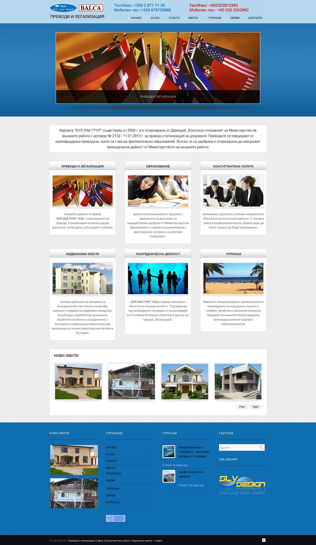 site_bullacbalka