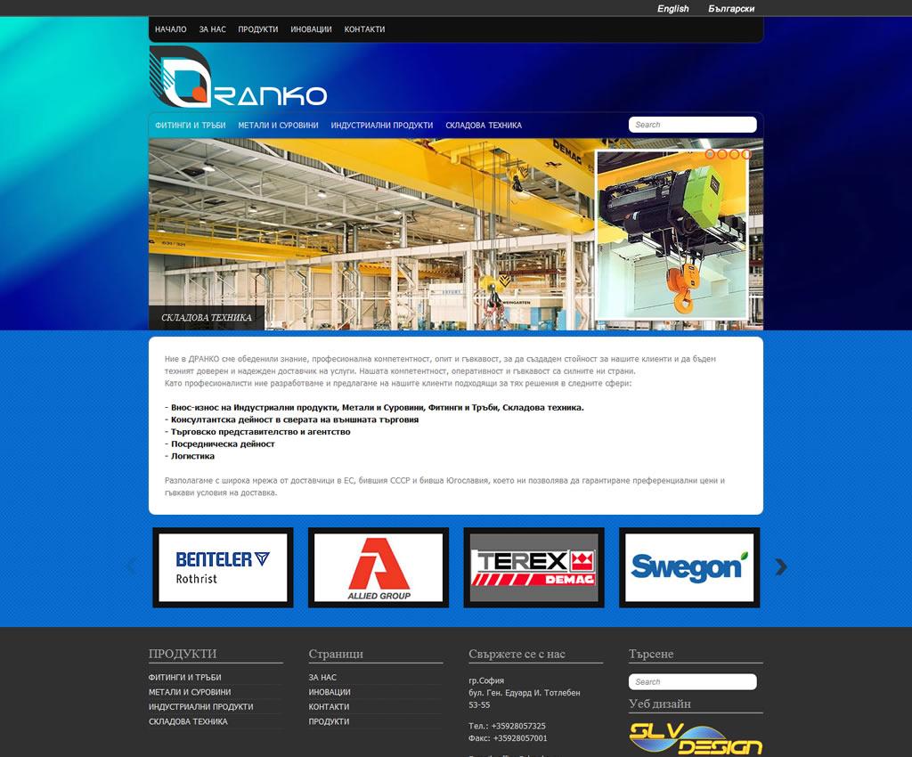 site_dranko