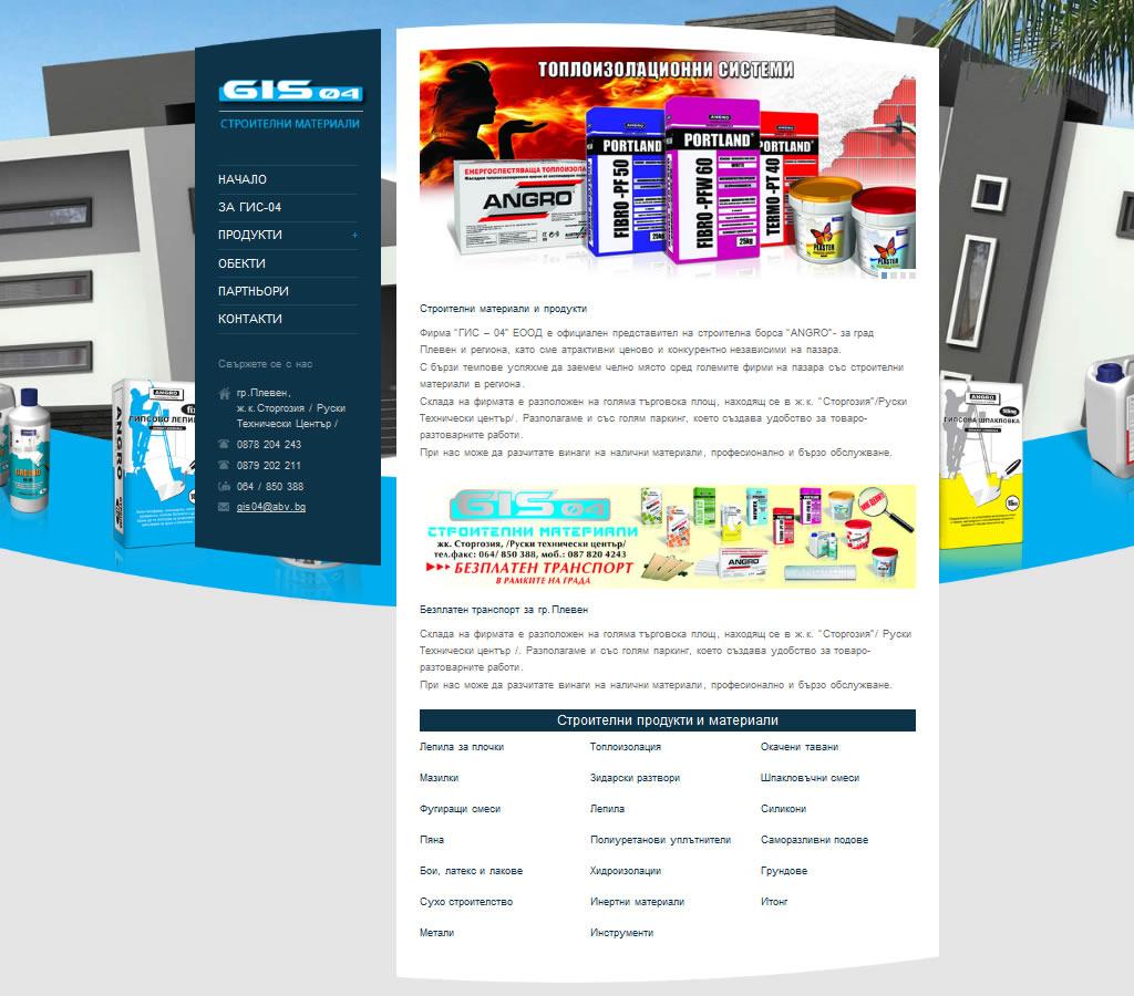 site_gis04