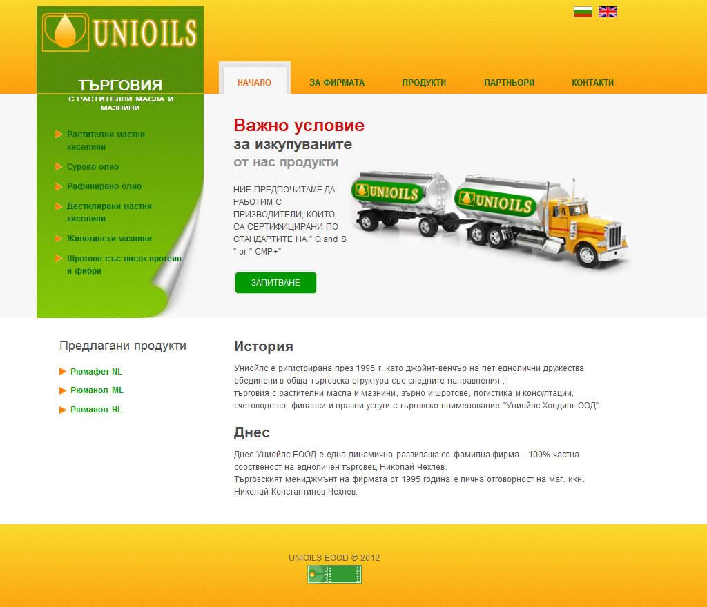 site_unioils