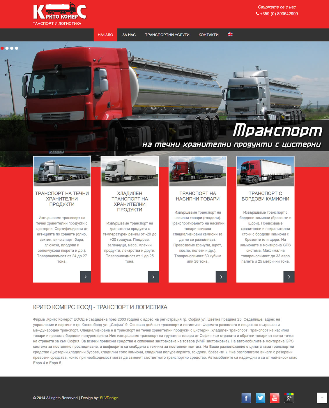 site_kritokomers