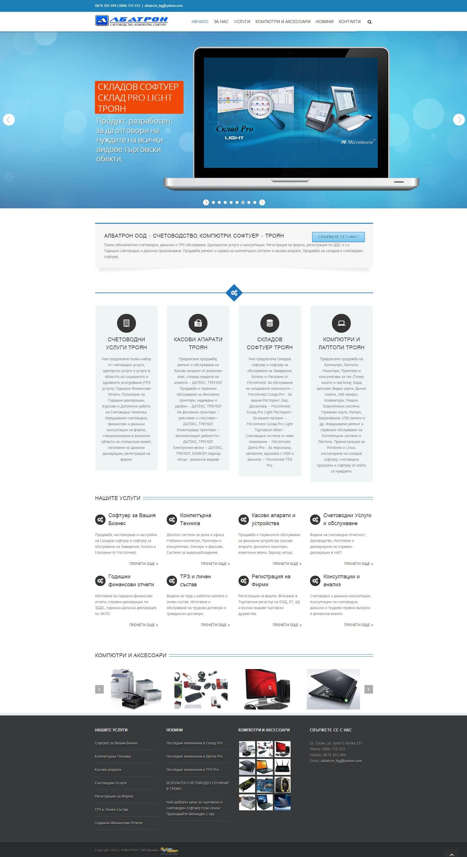 site_albatron