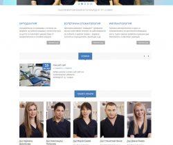 Изработка на сайт за зъболекарски кабинети АЛФАДЕНТ