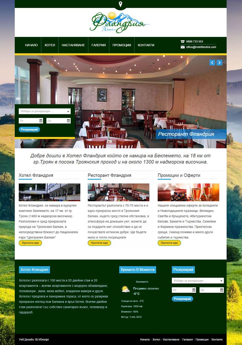 site_hotelflandria