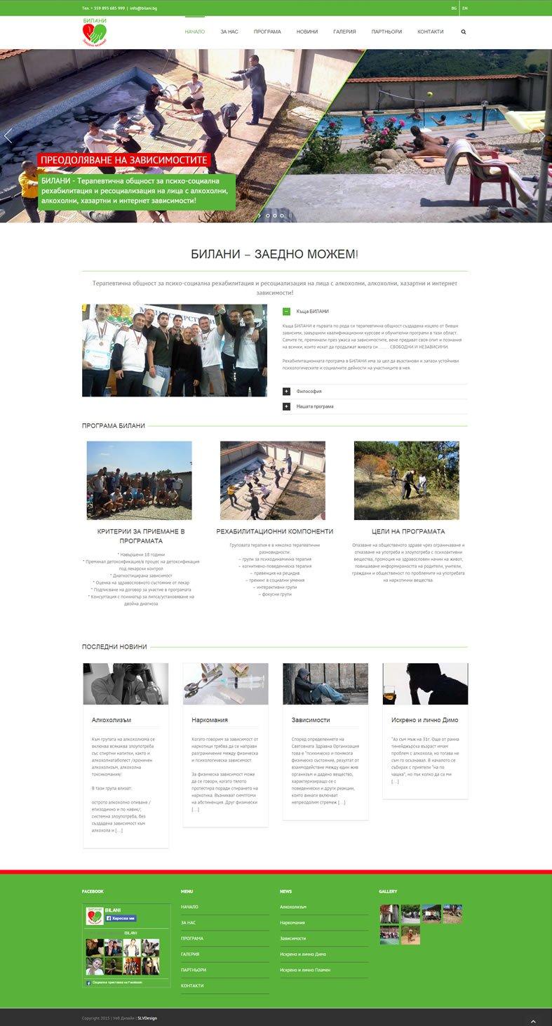 site_bilani