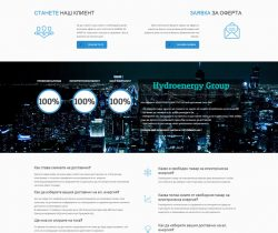 Изработка сайт за доставчик на ток
