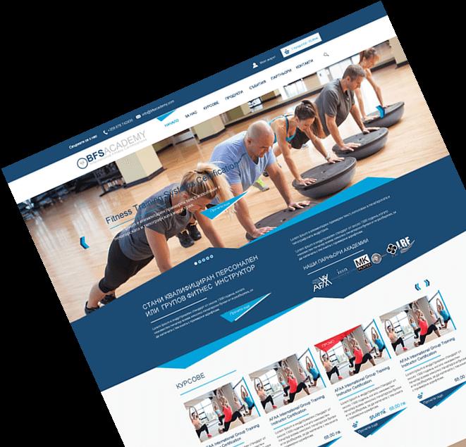 Изработка на уникален дизайн на сайт
