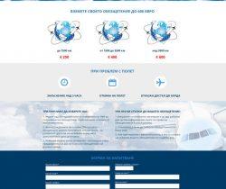 Изработка на сайт за обезщетение при нередовен полет