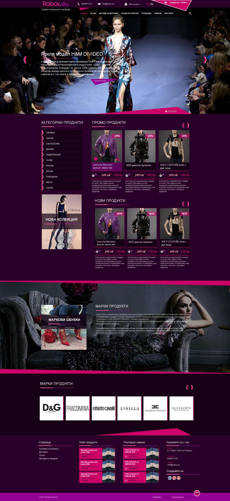 site_rabox