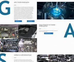 Изработка на сайт за агу сервиз