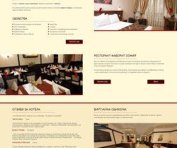 Изработка на нов сайт за хотел Фаворит