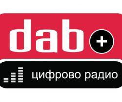 Изработка на лого за сайта dab.bg