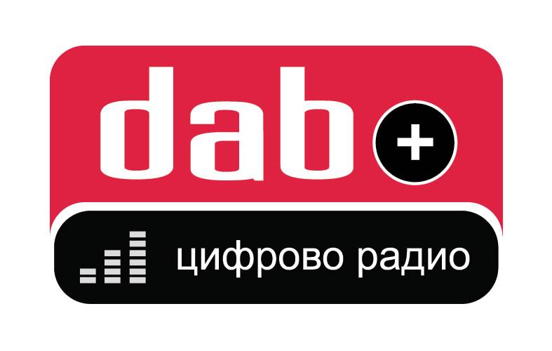 Изработка на лого за dab.bg