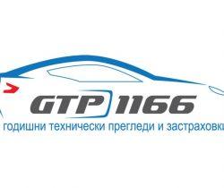 Изработка на лого за фирма GTP 1166