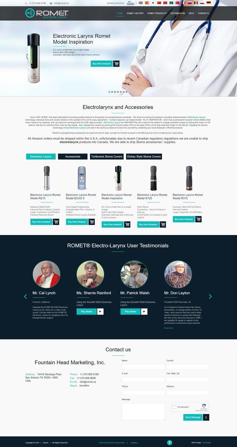 Изработка на сайт за ROMET