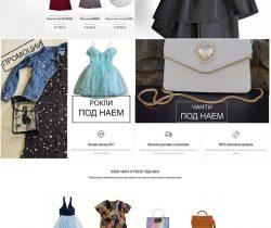 Изработка на сайт за рокли под наем